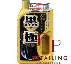 traitement-shampooing-for-coated-cars-extra-gold750ml
