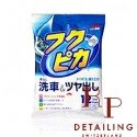 Fukupika Wash & Wash 12 wipes
