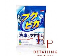 fukupika-wash-wash-12-wipes
