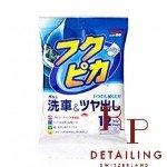 Fukupika Wash & Wash 12 wipes
